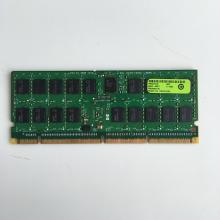 HP 1GB 278-pin PC2-4200 ECC Registered DDR2