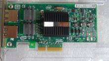 2 Port 10/100/1000GB TX PCI-E Ethernet Adapter