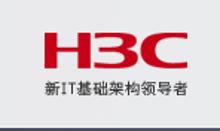 H3C H3C S7500E 24端口千兆以太网电接口模块(RJ45)