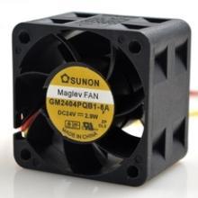 HP MSA500/MSA500G2/MSA1000/EVA5000 Blower Fan