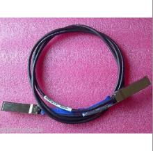 Mellanox 2M INFINIBANd QSFP QDR 40GB CABLE