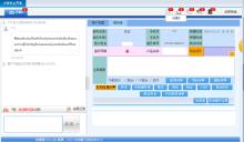 CRMCC呼叫中心管理系统
