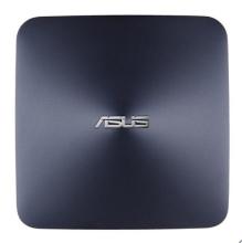 华硕(ASUS)UN65H 酷睿i7 6500迷你电脑主机4G内存 128G SSD
